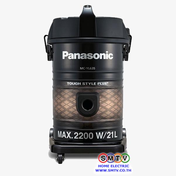 เครื่องดูดฝุ่น 2200 วัตต์ PANASONIC รุ่น MC-YL635TB41