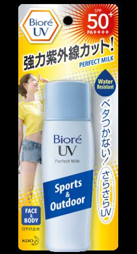 Biore UV Perfect Milk SPF50/PA+++ บิโอเร ยูวี เพอร์เฟค มิลค์ SPF50/PA+++ 40 มล.
