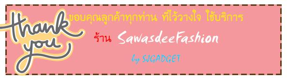 sawasdeefashion