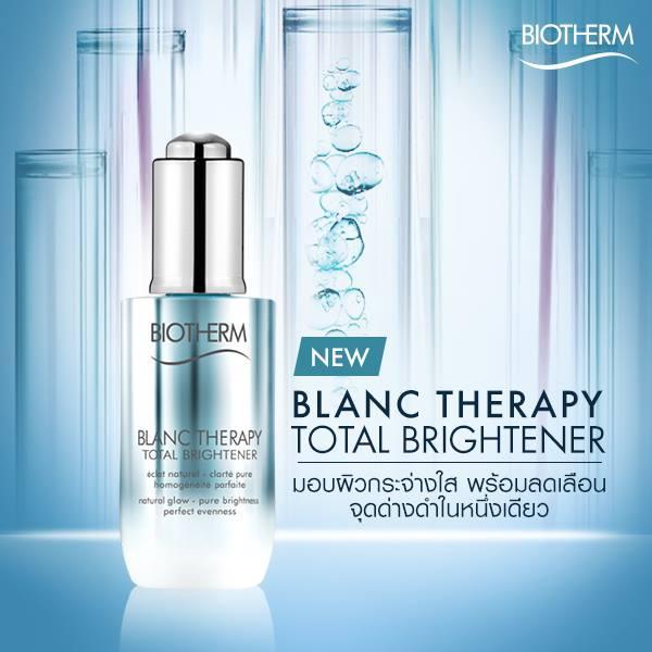**พร้อมส่ง**Biotherm Blanc Therapy Total Brightener 50ml. เซรั่มบำรุงผิวคืนผิวกระจ่างใส เปล่งปลั่ง ไร้จุดด่างดำ กระ ฝ้า รอยแดง สีผิวที่ไม่สม่ำเสมอ ยั้บยั้งการเกิดผิวคล้ำเสียสะสม ผิวชุ่มชื่น รูขุมขนเล็กลง ด้วยส่วนผสมจากธรรมชาติอย่าง ต้นไพร์และเบอร์รี่ป้องก