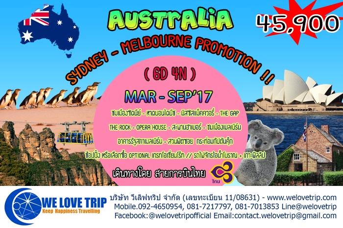 AU07 SYDNEY AND MELBOURNE 6D4N (วันนี้-ก.ย.60)