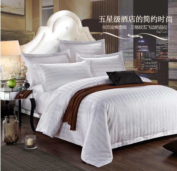 (Pre-order) ชุดผ้าปูที่นอน ปลอกหมอน ปลอกผ้าห่ม ผ้าคลุมเตียง ผ้าฝ้ายผสมสีขาว เนื้อละเอียดทอลายริ้วในตัว