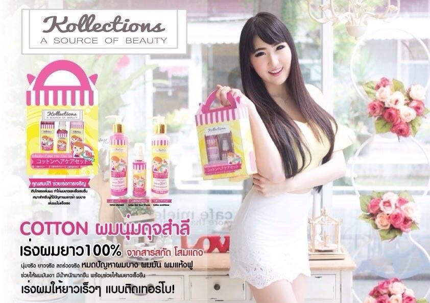 Kollection Cotton Hair Care Set