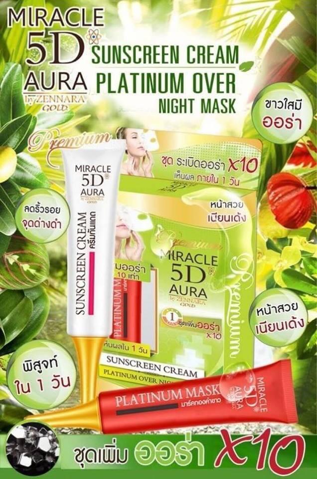MIRACLE 5D AURA Sunscreen Cream + Platinum Over Night Mask ชุดระเบิด ออร่า x10 เพิ่มออร่า หน้าขาวใส เห็นผลใน 1 วัน
