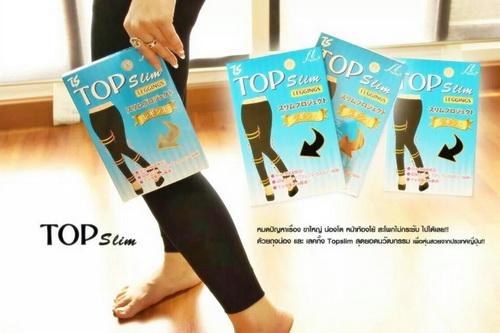 Top Slim Leggings ท๊อป สลิม เลกกิ้ง กล่องฟ้า
