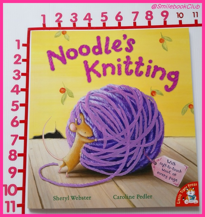 Noodle Knitting