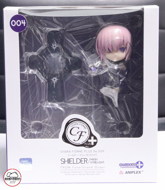 Fate/Grand Order - Shielder - Chara-Forme Plus Limited (In-stock)
