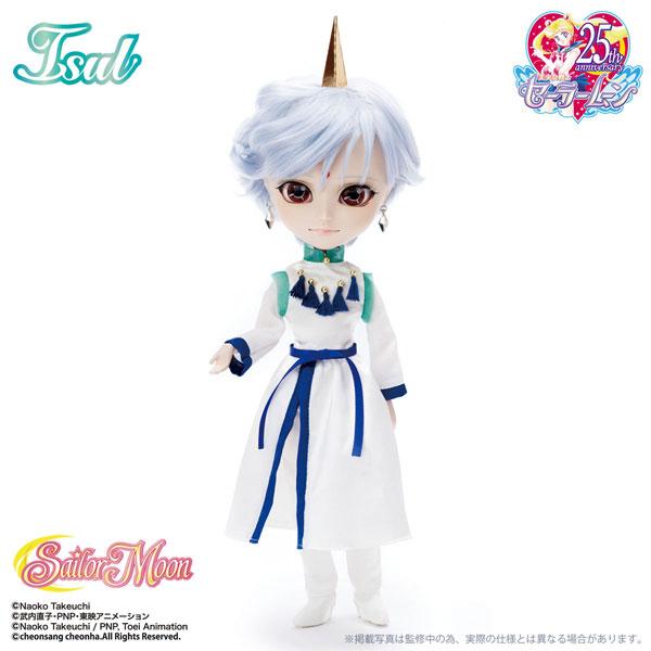 Isul / Sailor Moon: Helios(Pre-order)