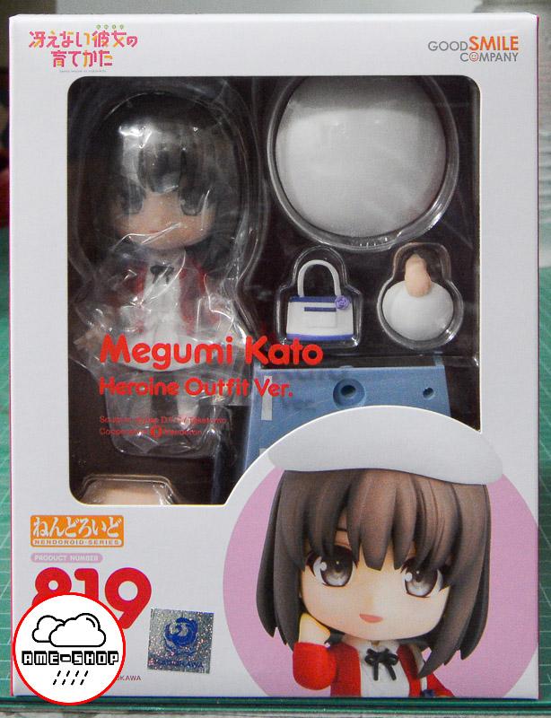 Nendoroid Megumi Kato Heroine Outfit Ver. (In-Stock)