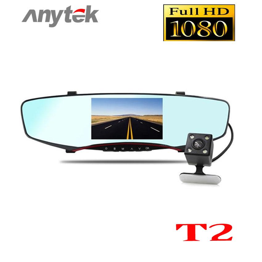 กล้องติดรถยนต์ Anytek T2 (หน้า-หลัง)