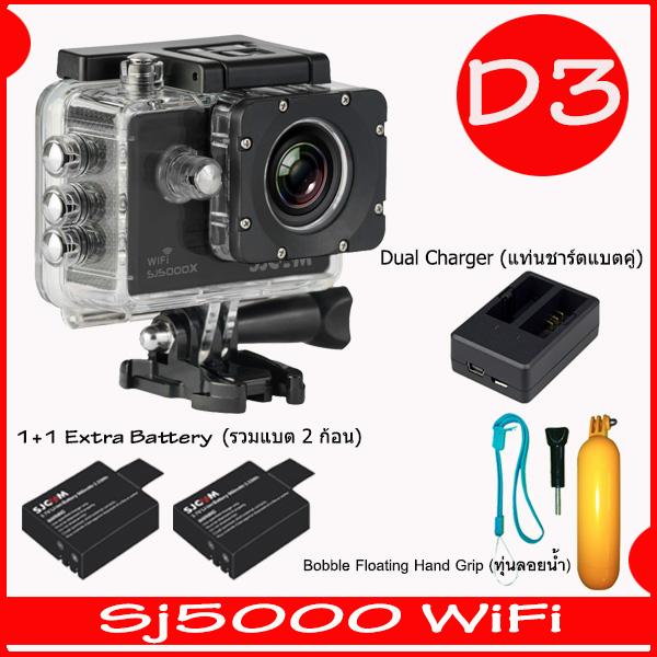 Sj5000X+ Battery + Dual Charger + Bobber( 7 สี )