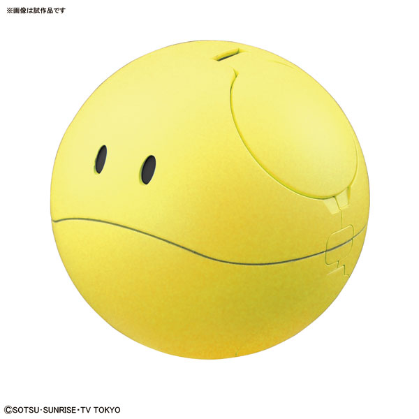HaroPla - Haro Happy Yellow Plastic Model(Pre-order)