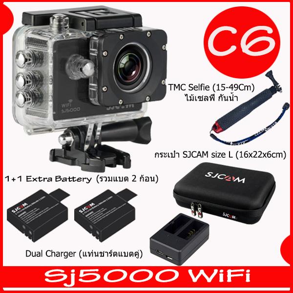 Sj5000 WiFi+ Battery + Dual Charger + TMC Selfie + Bag(L) ( 7 สี )