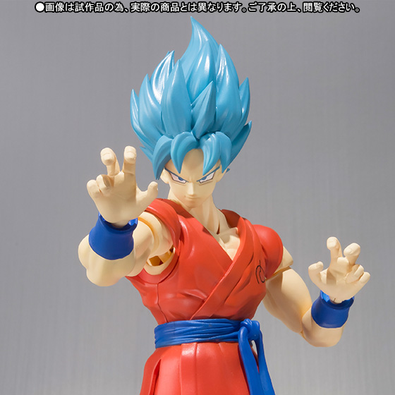 Dragon Ball Z: Resurrection F - S.H.Figuarts Super Saiyan God SS Son Goku