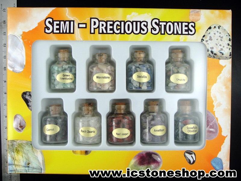 ชุดหินในขวด 9 ชนิด