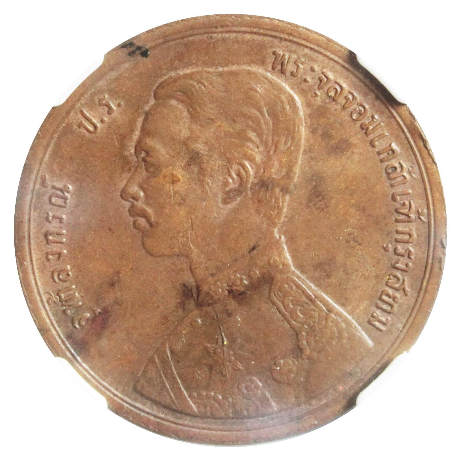 เหรียญกษาปณ์ทองแดง พระสยาม รัชกาลที่๕ ชนิด เซี่ยว ร.ศ.115