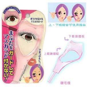 Mascara Brush Aid and Eyelash Comb อุปกรณ์ช่วยป้องกันการปัดมาสคาร่าเปื้อน ใช้ป้องกันเปื้อนได้ทั้งขอบตาบนและล่าง ทำให้การแต่งหน้าง่ายขึ้น