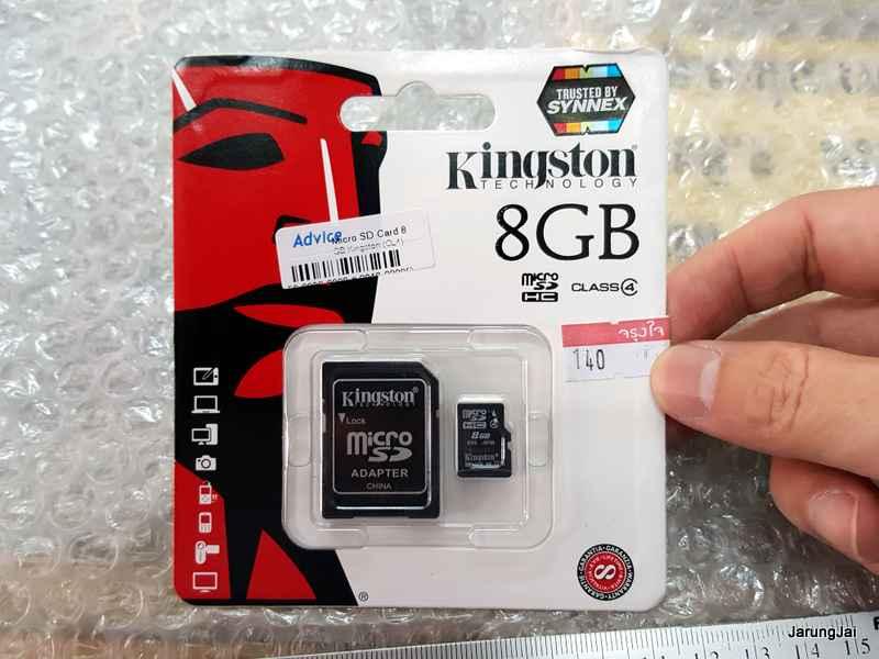 SD Card Kingston 8 GB