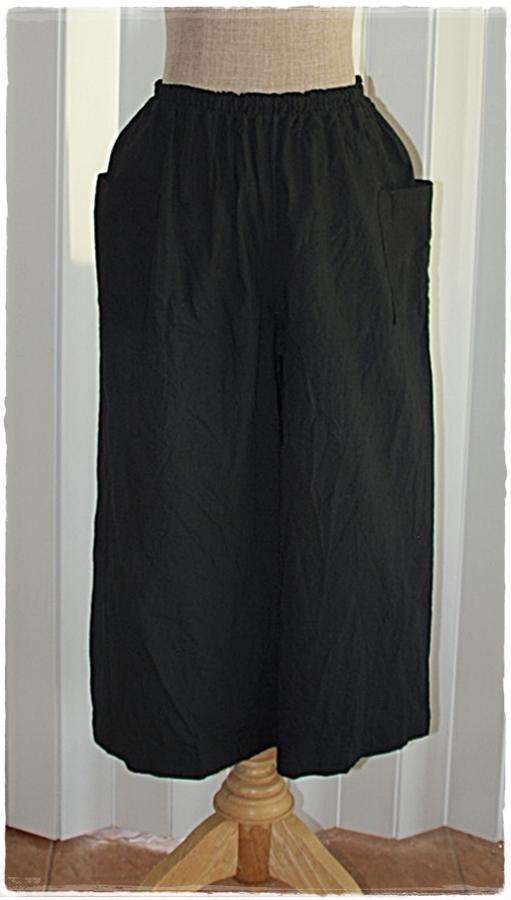 กางเกง ขาก๊วย เอวจั๊ม สีดำ