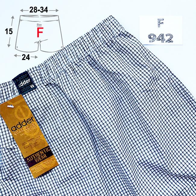 ขายบ๊อกเซอร์วัยรุ่น จำหน่ายกางเกงบ๊อกเซอร์ผู้ชายวัยรุ่นสีสวยลายสก๊อต