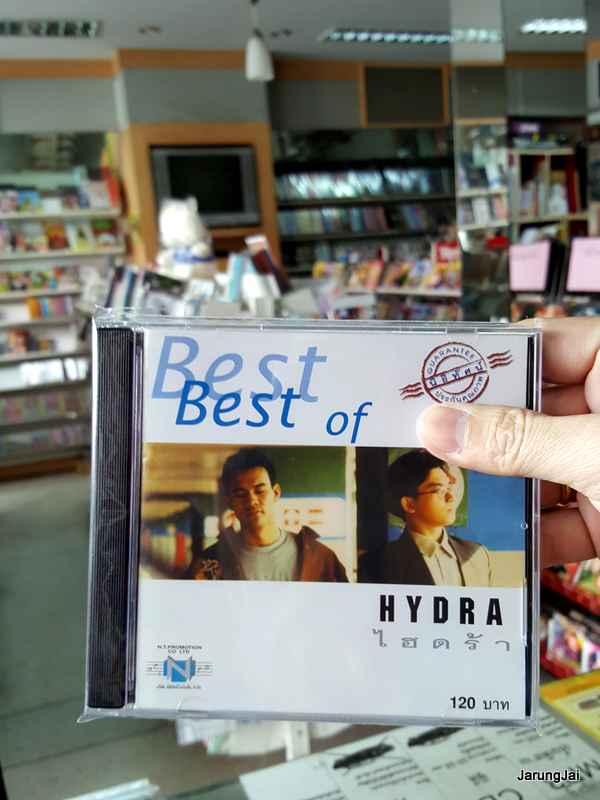CD best of hydra