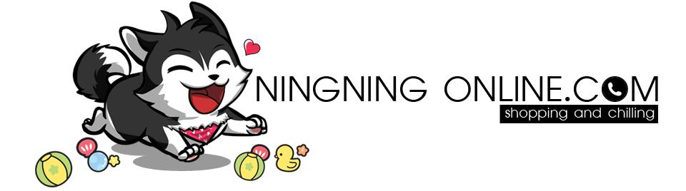 Ning Ning Online
