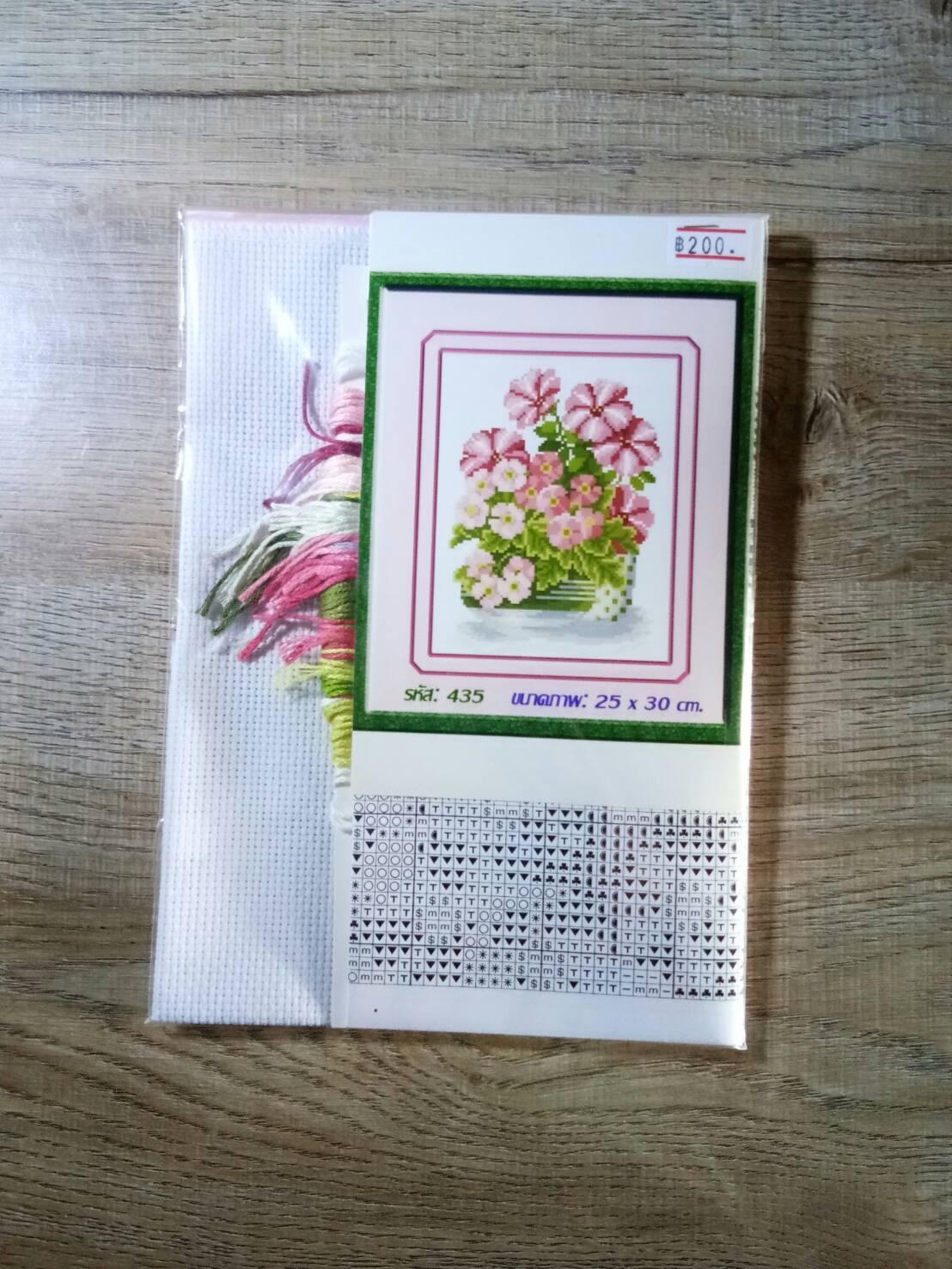 ชุดปักครอสติช ลายดอกไม้ ขนาด 25*30 ซม.ผ้าครอสติช 14 CT ไม่พิมพ์ลายปัก ไหมคอตตอน สี+ผังลาย+เข็ม (ส่งฟรี)