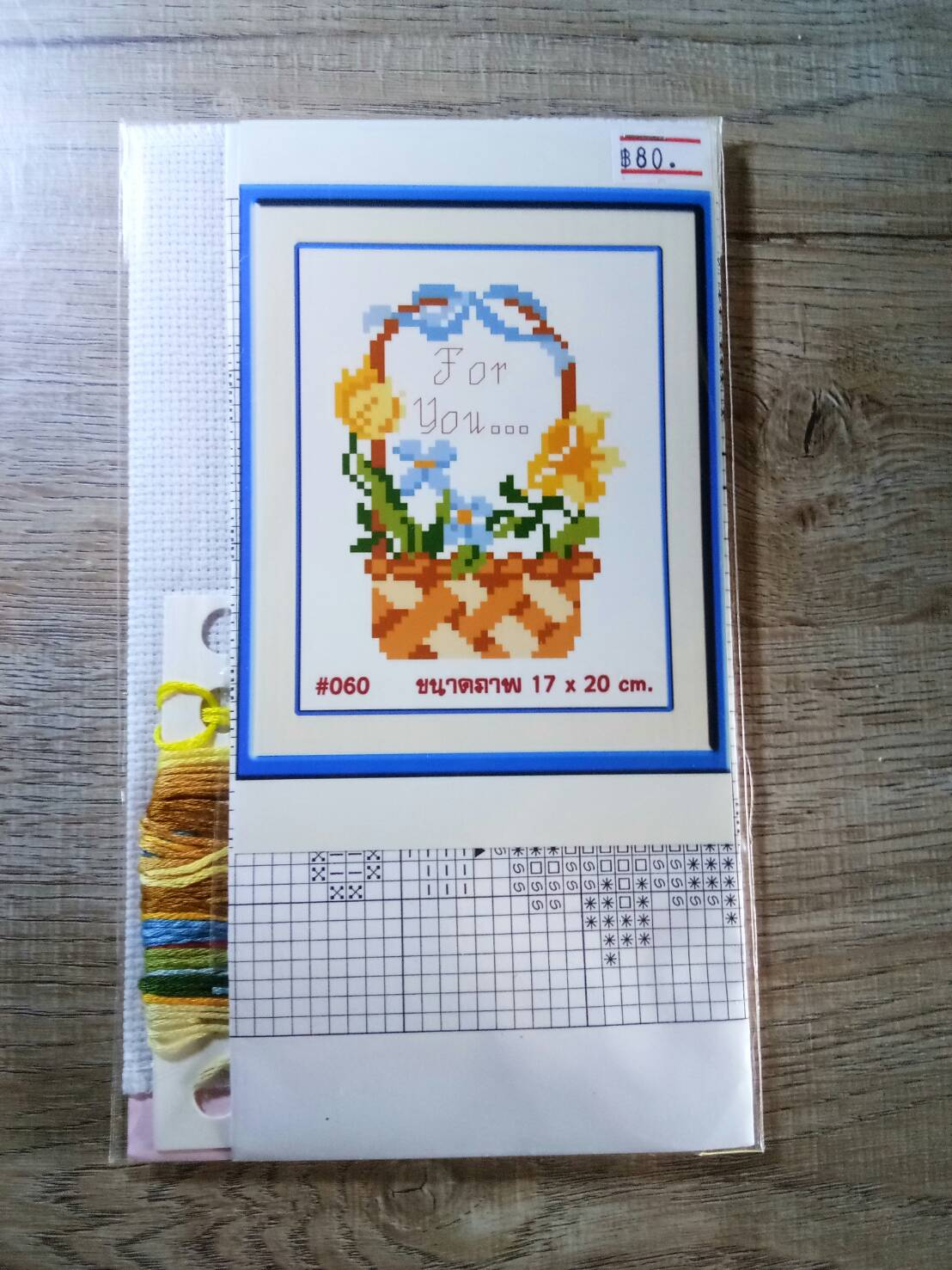 ชุดปักครอสติช ลาย ดอกไม้ ขนาด 17*20 ซม.ผ้าครอสติช 14 CT ไม่พิมพ์ลายปัก ไหมคอตตอน สี+ผังลาย+เข็ม (ส่งฟรี)