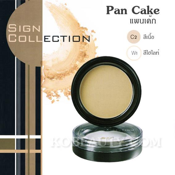 MTI Pancake / เอ็มทีไอ แพนเค้ก
