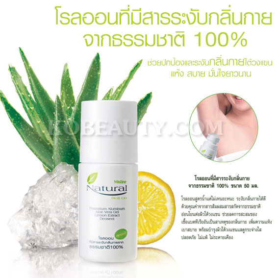 Mistine Natural Roll On Potassium Aluminum Aloe Vera Gel Lemon Extract Deosent