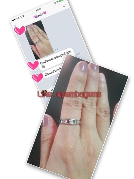 แหวนนพเก้า ตามตำรา แหวนพลอยแท้