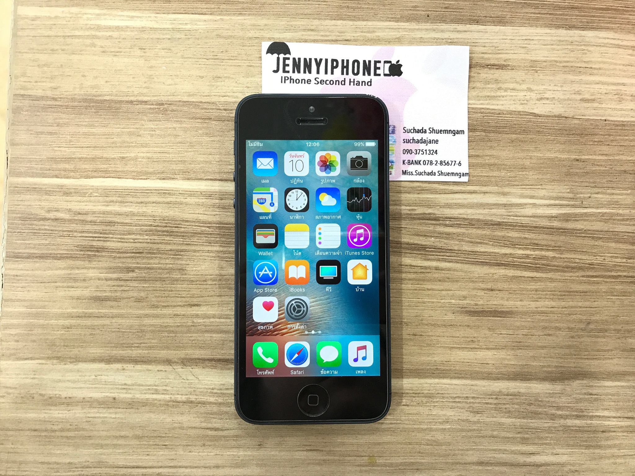iPhone5 16 Gb Black สีดำ