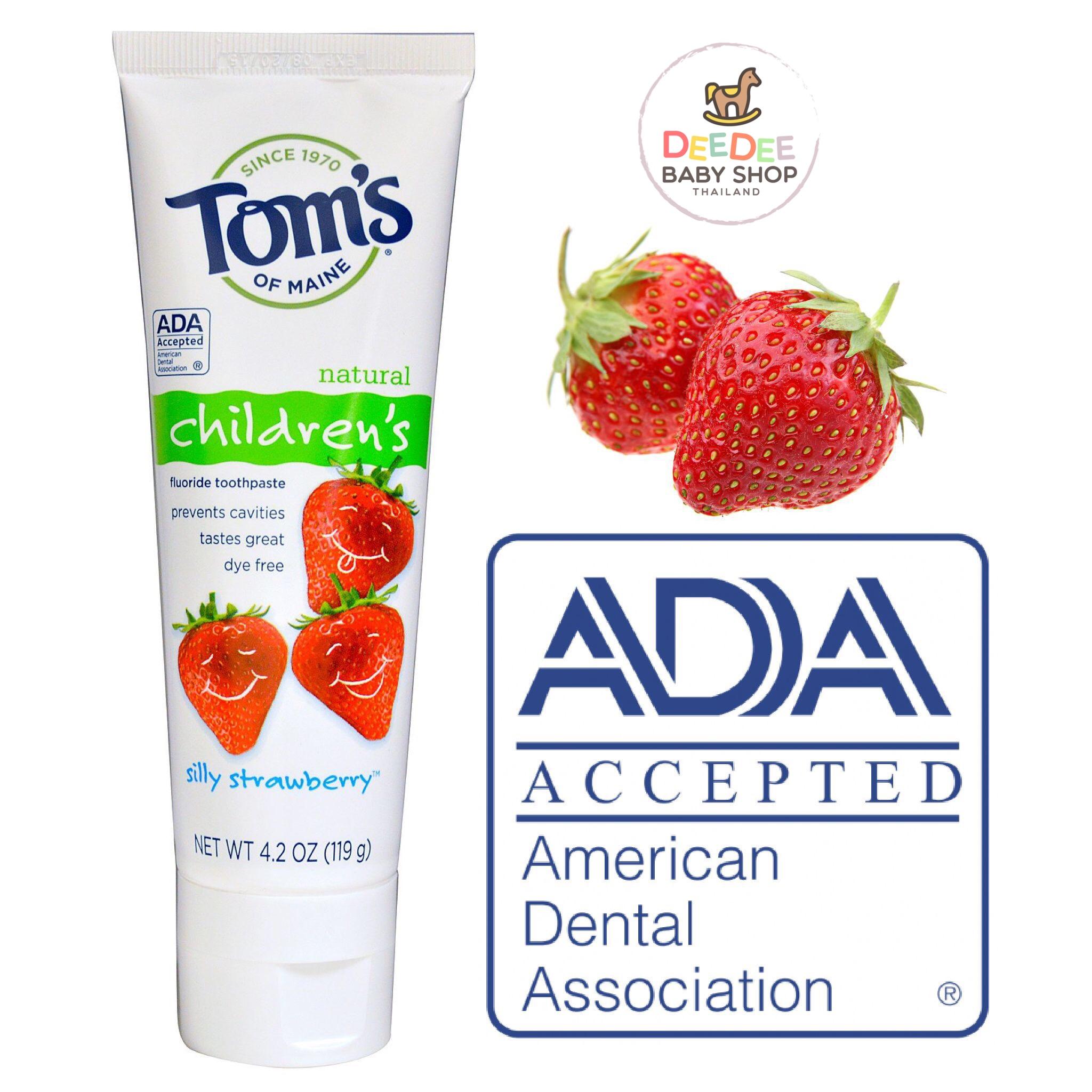 ยาสีฟันผสมฟลูออไรด์สำหรับเด็ก Tom's of Maine Natural Children's Fluoride Toothpaste (Silly Strawberry)