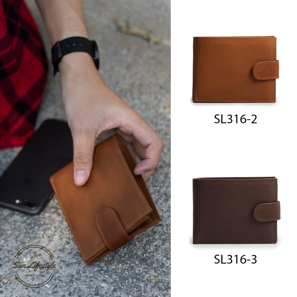SL316 กระเป๋าสตางค์ หนังแท้ ชามัวร์ กระดุมล็อค