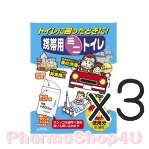 (ซื้อ3 ราคาพิเศษ) PORTABLE MINI TOILET 2ชิ้น ถุงใส่ปัสสาวะ ถุงเก็บปัสสาวะ ถุงฉี่ฉุกเฉิน อุปกรณ์รถฉุกเฉิน