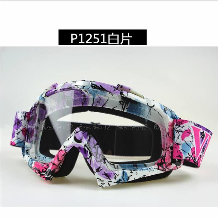 แว่นวิบาก (Goggle) รหัส P1251 เลนส์ใส สำเนา