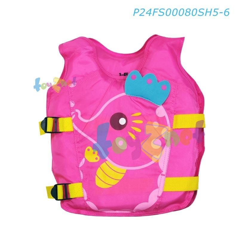 STL เสื้อชูชีพปรับขนาดได้ เด็ก 5-6 ขวบ ลายม้าน้ำ รุ่น P24FS00080SH5-6
