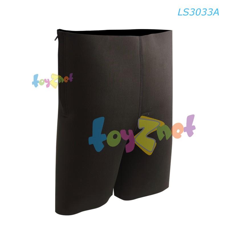 Liveup กางเกงขาสั้นกระชับสัดส่วน (ดำ) รุ่น LS3033A