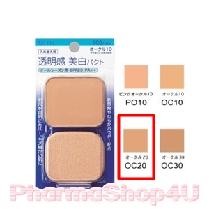 (Refill #OC-20) Shiseido Selfit Foundation Powder SPF20 PA++ 13g สำหรับผิวสองสี แป้งผสมรองพื้นเนื้อบางเบา ให้ความเป็นธรรมชาติ