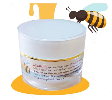 ครีมพิษผึ้ง สุดยอดครีมลดริ้วรอย เสมือนได้ Botox ผิว ช่วยลบริ้วรอยก่อนวัย ให้ผิวเรียบเนียน เต่งตึง ปรับผิวขาวใส