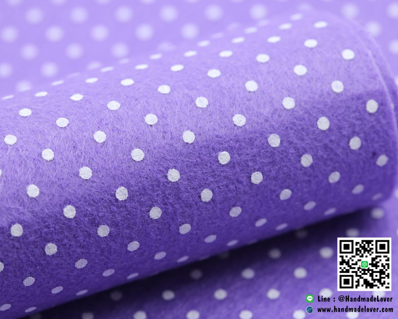 ผ้าสักหลาด พิมพ์ลายจุดเล็ก สีม่วงเข้ม