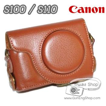 เคสกล้อง Canon S100 S110 No logo
