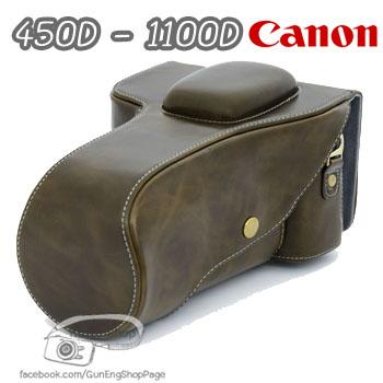 เคสกล้อง Case Canon 550D 500D 1100D 1000D 450D