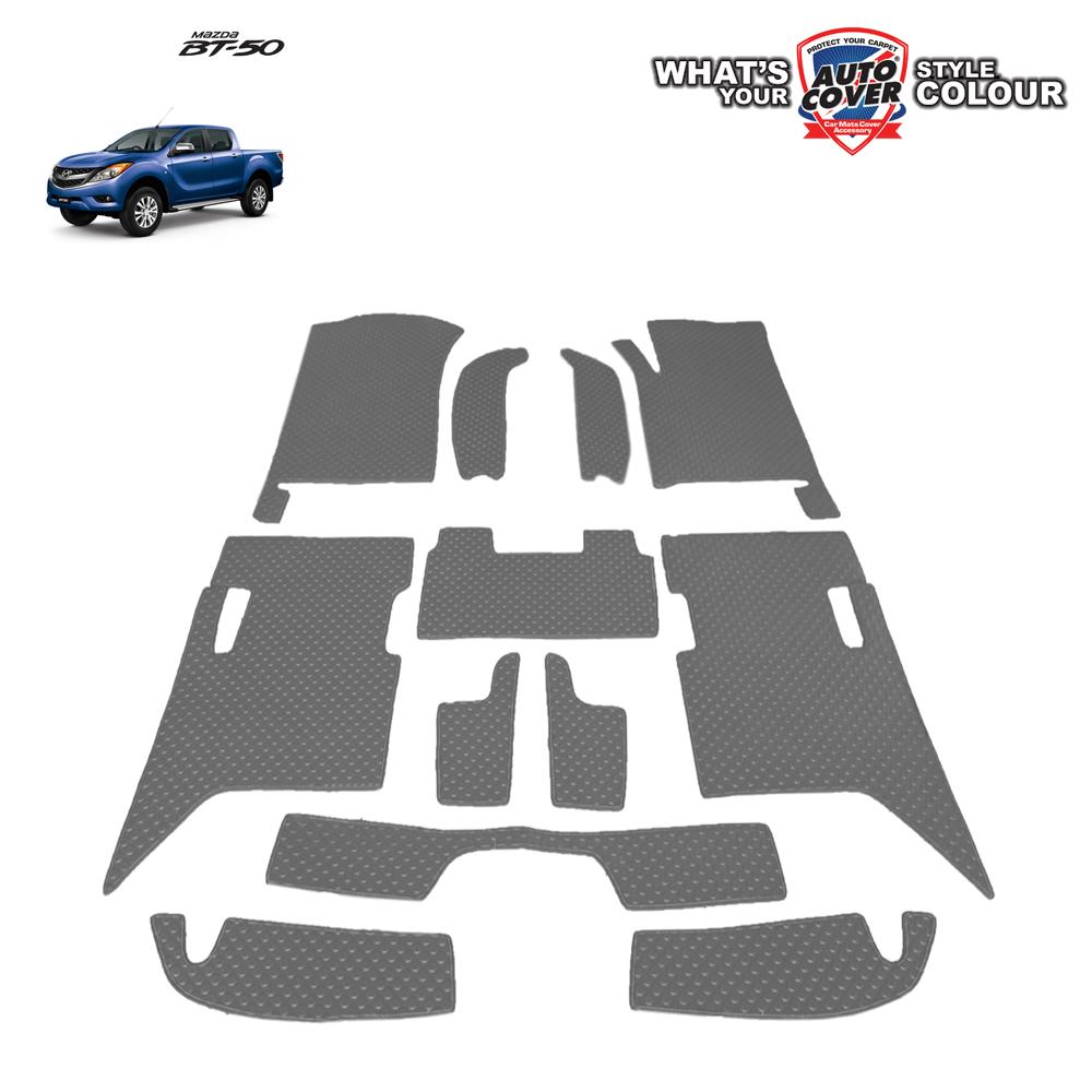 พรมกระดุม Super Save รถ MAZDA BT-50 PRO 4 Door ปี 2012-2017 ชุด Full จำนวน 12 ชิ้น