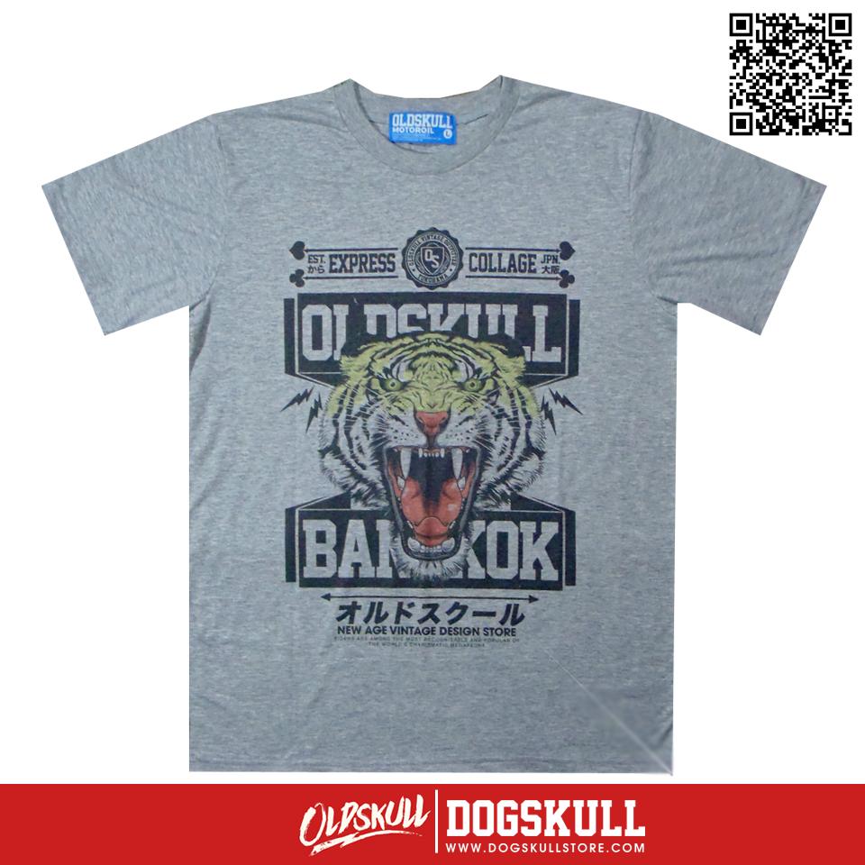 เสื้อยืด OLDSKULL: EXPRESS #07 | Top Dry Grey