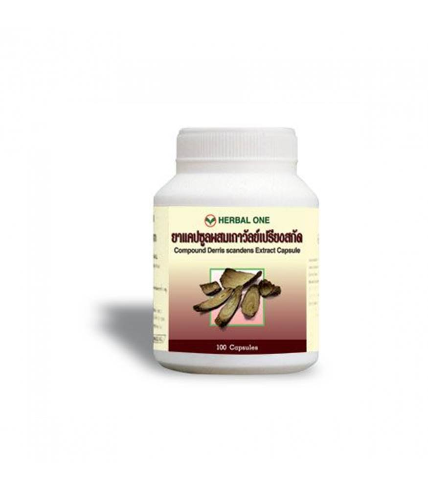 Herbal One ยาแคปซูลผสมเถาวัลย์เปรียงสกัด 100 tablet