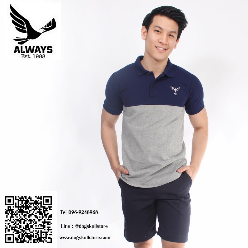 เสื้อโปโล Always - POLO รุ่นTwo tone | Navy Blue-Grey