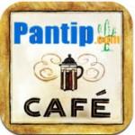 ห้องชายคา Pantip
