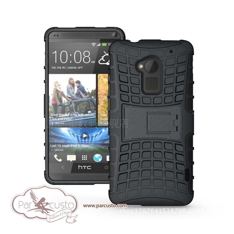 เคสซิลิโคนกันกระแทก HTC ONE MAX [หมด]