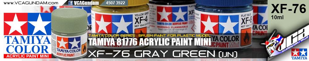 Tamiya 81776 ACRYLIC XF-76 GRAY GREEN IJN